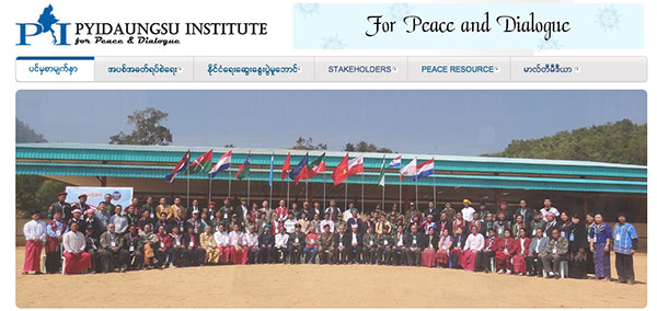 Pyidaungsu_Institute_banner
