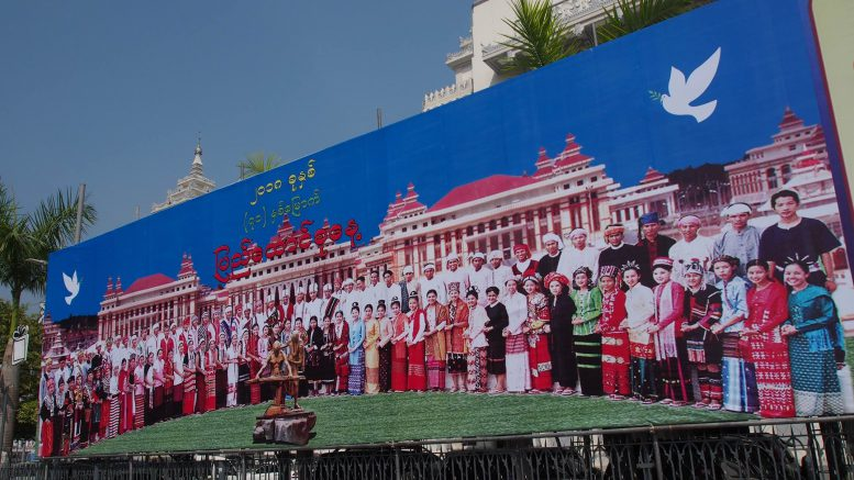 Signboard for Union Day Celebration
